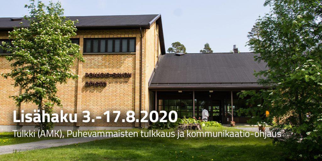 Pohjois-Savon opiston kuva ja kuvan päällä teksti