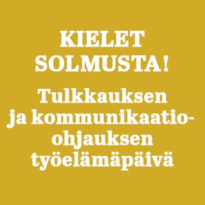 Kielet solmusta! Tulkkauksen ja kommunikaatio-ohjauksen työelämäpäivä 25.9.2020-banneri.